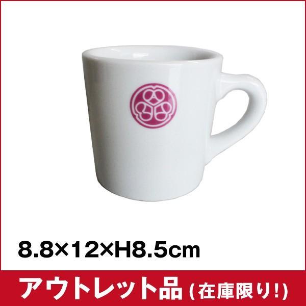 【アウトレット】葵紋入りマグカップ sarara-tt