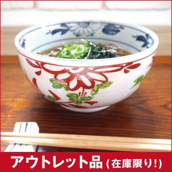 【アウトレット】赤絵万暦5.5多用丼(入数:2)|sarara-tt