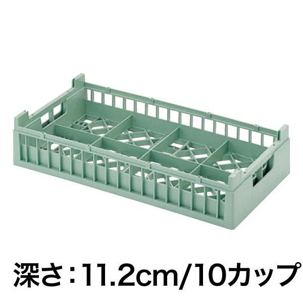 (業務用・食器ラック)ハーフサイズカップラック (業務用・食器ラック)ハーフサイズカップラック (業務用・食器ラック)ハーフサイズカップラック H-カップ-10(入数:5) 49f