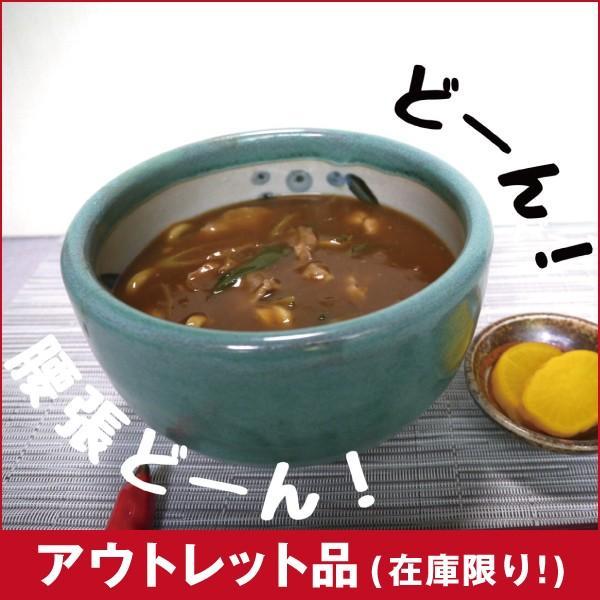 【アウトレット】Gとべ花紋5.5厚口腰張丼(入数:2)|sarara-tt