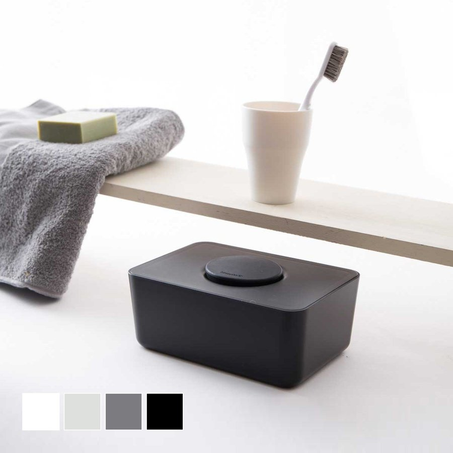 ウェットティッシュケース ウエットティッシュケース おしりふきケース 出産祝い[b2c ウェットティッシュホルダー(シリコン蓋)]サラサデザイン|sarasa-designstore