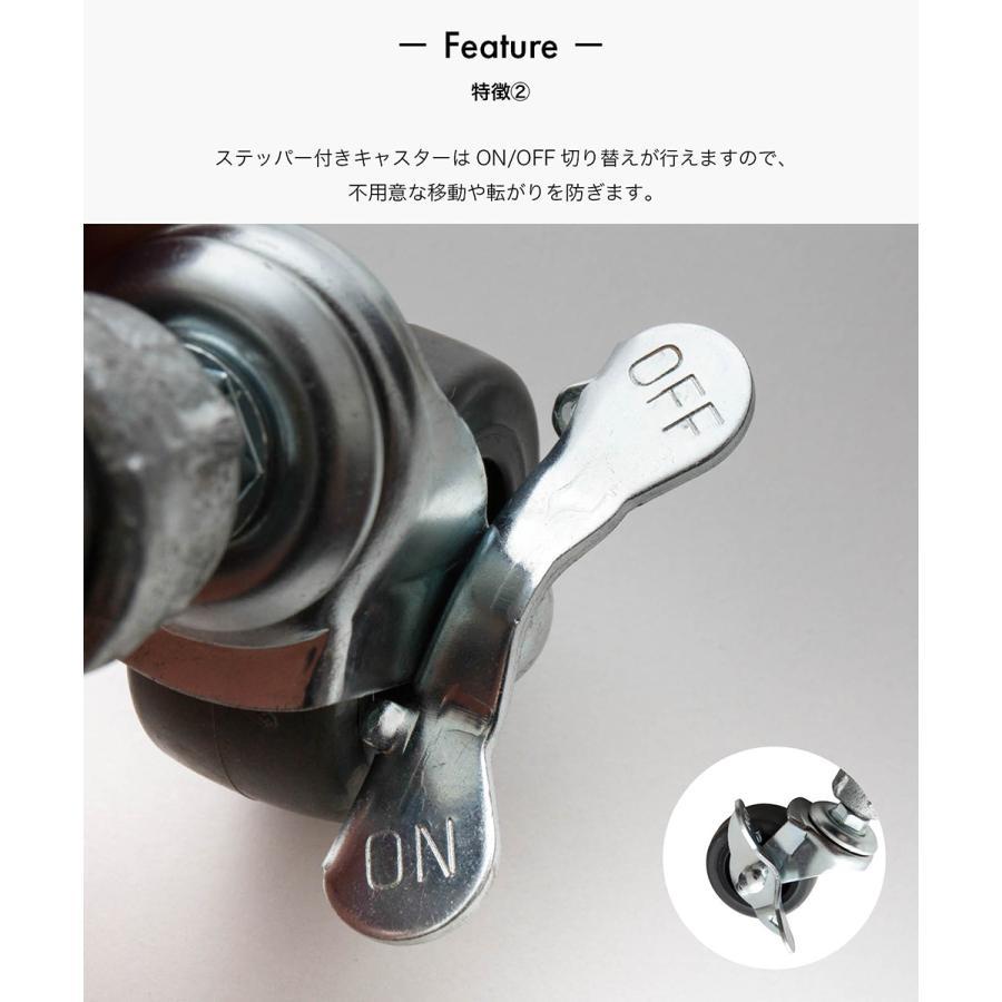 ハンガーラック コートハンガー[b2c パイプハンガー用キャスター 4個セット]|sarasa-designstore|05