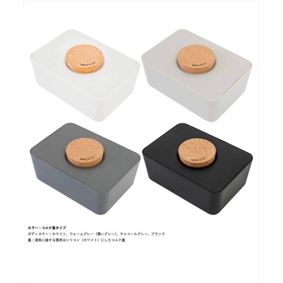 ウェットティッシュケース ウエットティッシュ おしりふき[セット販売●b2c ウェットティッシュホルダー(コルク蓋) 2個セット]サラサデザイン|sarasa-designstore|02