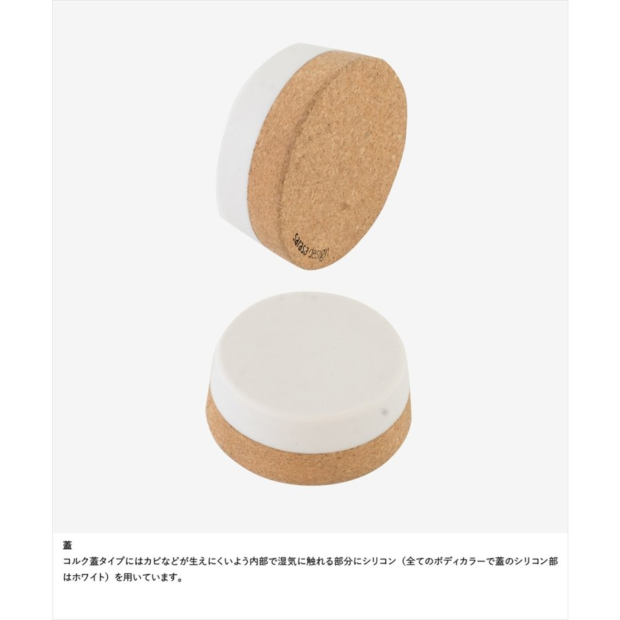 ウェットティッシュケース ウエットティッシュ おしりふき[セット販売●b2c ウェットティッシュホルダー(コルク蓋) 2個セット]サラサデザイン|sarasa-designstore|03