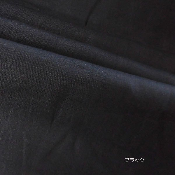 リネン100%生地(1414)無地  生地巾140cm 数量1(50cm)500円 国産 sarasa-nuno 09