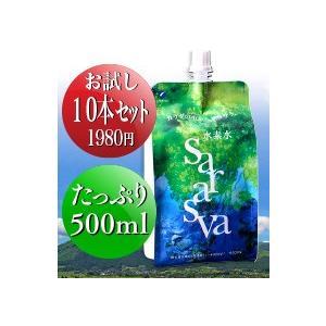 『水素水サラスバ』お試し10本セット sarasva