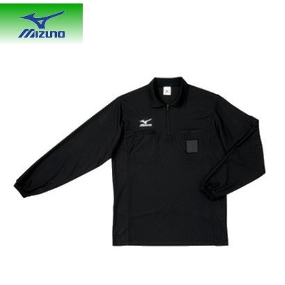 ミズノ mizuno レフリーシャツ(長袖)(サッカー) 62SR900 ネコポス発送 11,000円以上お買い上げで送料無料