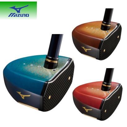 新しく着き ミズノ 送料無料 mizuno mizuno GX-01(パークゴルフ) C3JLP003 C3JLP003 送料無料, ビューティーファイブ:d5d50533 --- airmodconsu.dominiotemporario.com