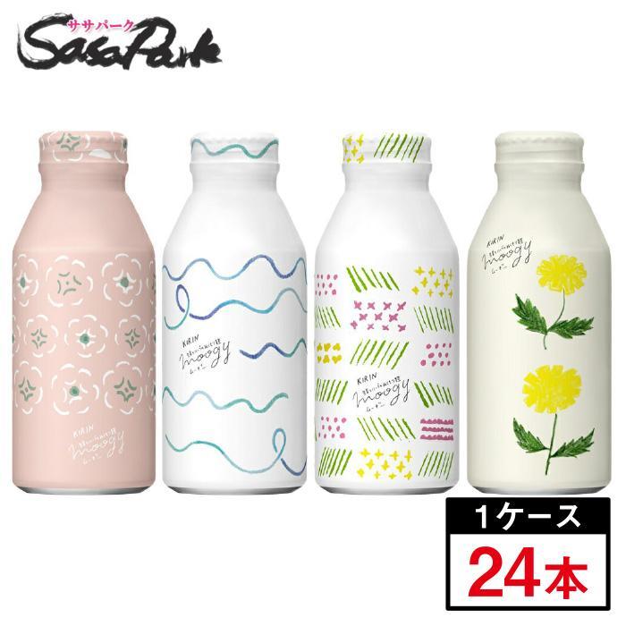 キリン 生姜とハーブのぬくもり麦茶 moogy 375g×48本(2ケース) くちぶえシリーズ sasapark