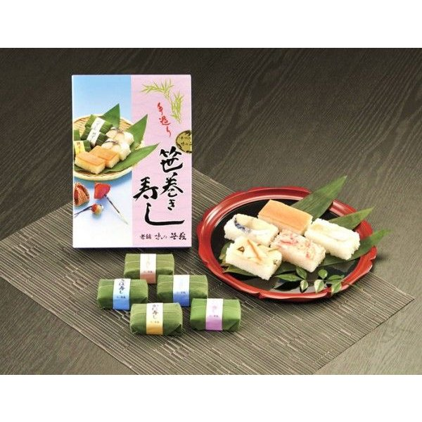 笹巻き寿し(化粧箱・各2入)|sasayosi