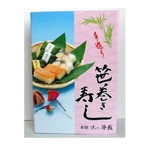 笹巻き寿し(化粧箱・各2入)|sasayosi|02