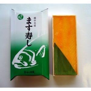 ますの寿し弁当 sasayosi 02