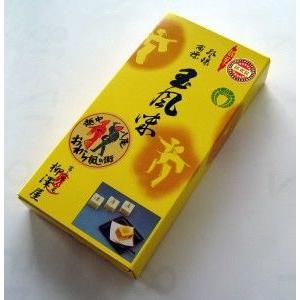 玉風味(10個入)|sasayosi