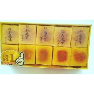 玉風味(10個入)|sasayosi|02
