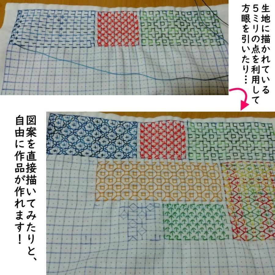ガイド点付きふきん sashiko-odoriya 02