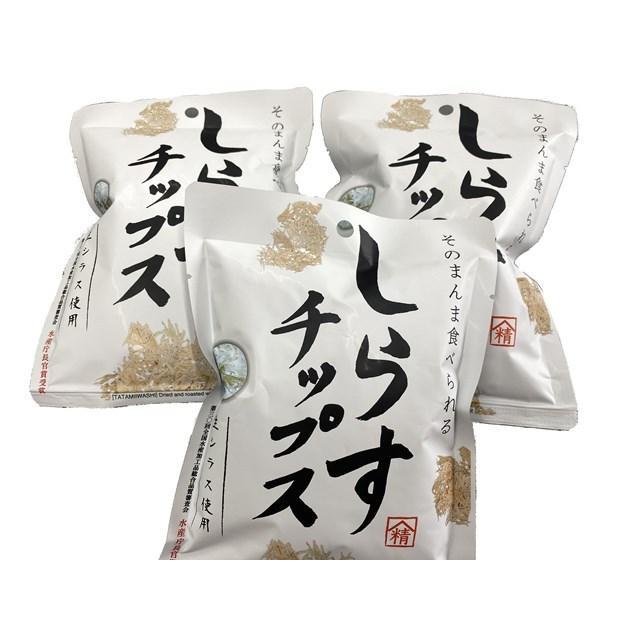 静岡県産生しらす100%使用 しらすチップス 3個セット 【 ポイント消化 】 satanisyouji