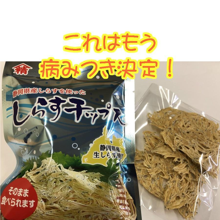 静岡県産生しらす100%使用 しらすチップス 3個セット 【 ポイント消化 】 satanisyouji 03