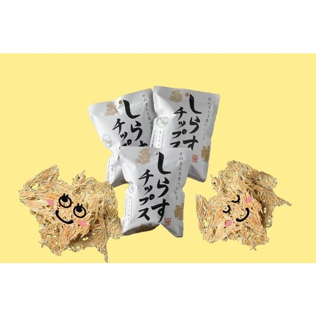 静岡県産生しらす100%使用 しらすチップス 3個セット 【 ポイント消化 】 satanisyouji 04