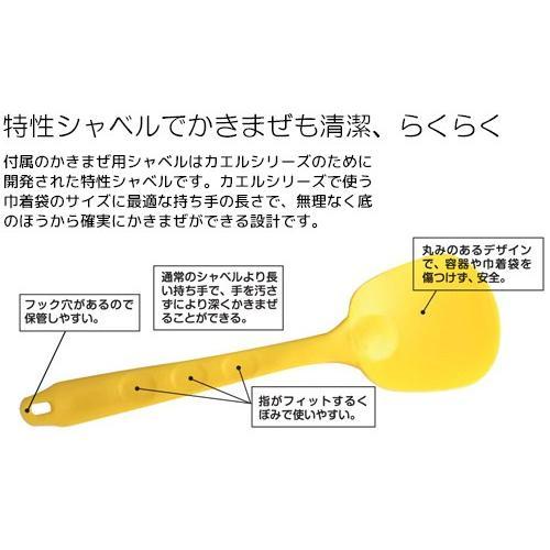 ル・カエル基本セット SKS-110型 グリーン コンポスト・生ゴミ 処理 【送料無料】|satanisyouji|04