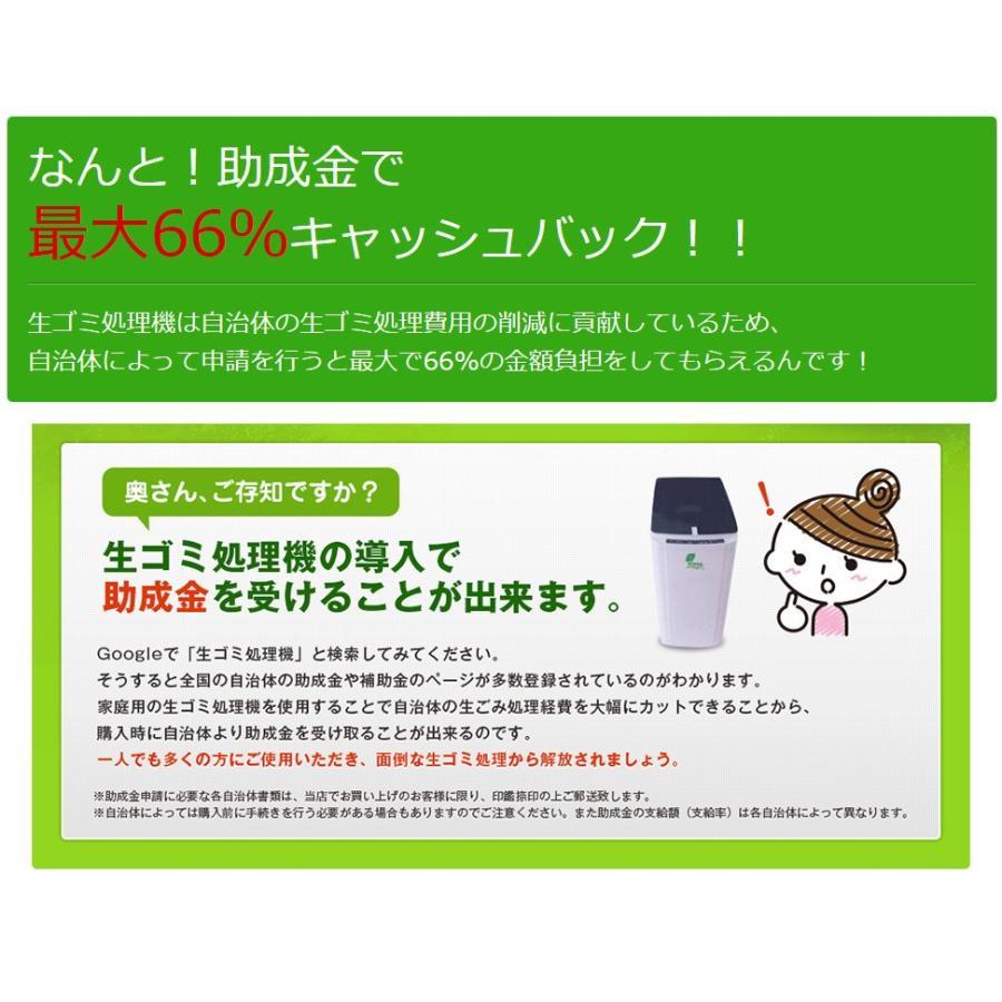 ル・カエル基本セット SKS-110型 グリーン コンポスト・生ゴミ 処理 【送料無料】|satanisyouji|05