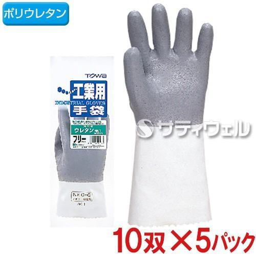 (送料無料)TOWA(東和コーポレーション) ウレタンNo.3 フリーサイズ グレー&ホワイト 10双入 No.001