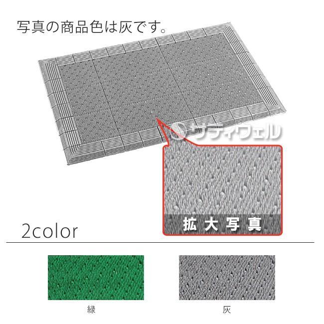 (送料無料)(法人専用)(直送専用品)(全色対応 G2)テラモト テラエルボーマット 900×1,800mm