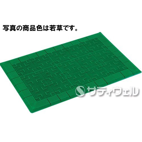 (送料無料)(受注生産品)(法人専用)(直送専用品)テラモト テラロイヤルマット 900×1,500mm 茶 MR-050-052-4