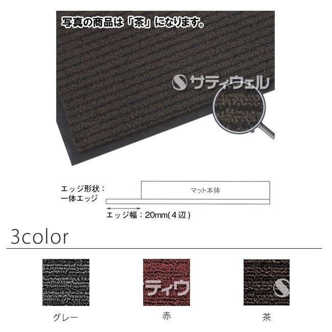 (送料無料)(全色対応 R1)3M ノーマッド カーペットマット4000 1,200×1,800mm