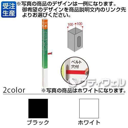 (送料無料)(受注生産品)(法人専用)(直送専用品)(全色対応 W3)テラモト ミセル W3)テラモト ミセル W3)テラモト ミセル タワーメッセ10(三面穴付) 1800 b57