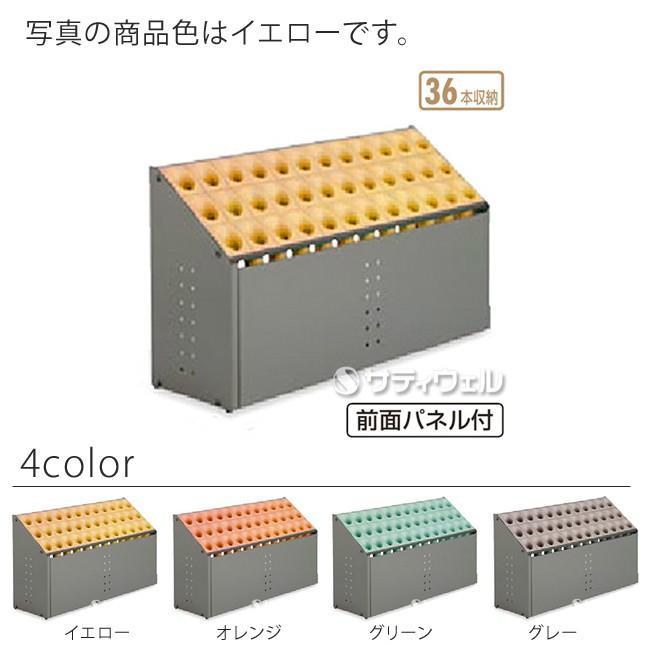 (送料無料)(法人専用)(直送専用品)(全色対応 G2)テラモト オブリークアーバンC 36本収納 C36 (送料無料)(法人専用)(直送専用品)(全色対応 G2)テラモト オブリークアーバンC 36本収納 C36