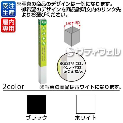 (送料無料)(受注生産品)(法人専用)(直送専用品)(全色対応B2)テラモト ミセル ミセル 屋内タワーメッセ15(四面) 1800(4面)