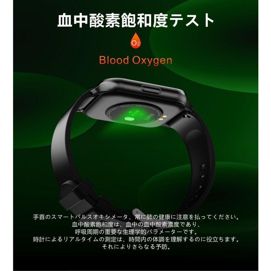 スマートウォッチ 日本製センサー 24時間体温測定 1.7インチ大画面  心拍 血圧 IP68防水 日本語説明書 誕生日 祝日のギフト 夏ギフト 2021新型 sato-daiki 02