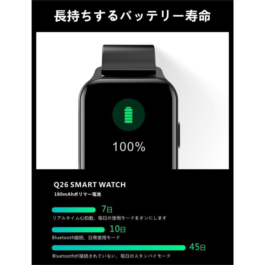 スマートウォッチ 日本製センサー 24時間体温測定 1.7インチ大画面  心拍 血圧 IP68防水 日本語説明書 誕生日 祝日のギフト 夏ギフト 2021新型 sato-daiki 11