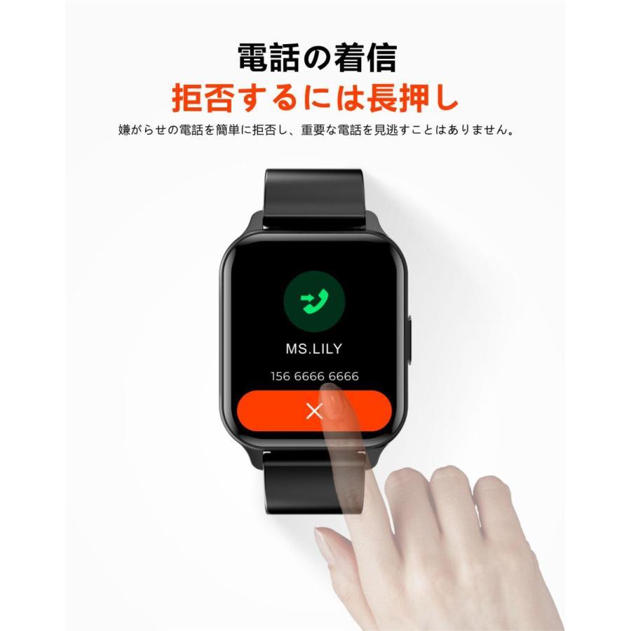 スマートウォッチ 日本製センサー 24時間体温測定 1.7インチ大画面  心拍 血圧 IP68防水 日本語説明書 誕生日 祝日のギフト 夏ギフト 2021新型 sato-daiki 12