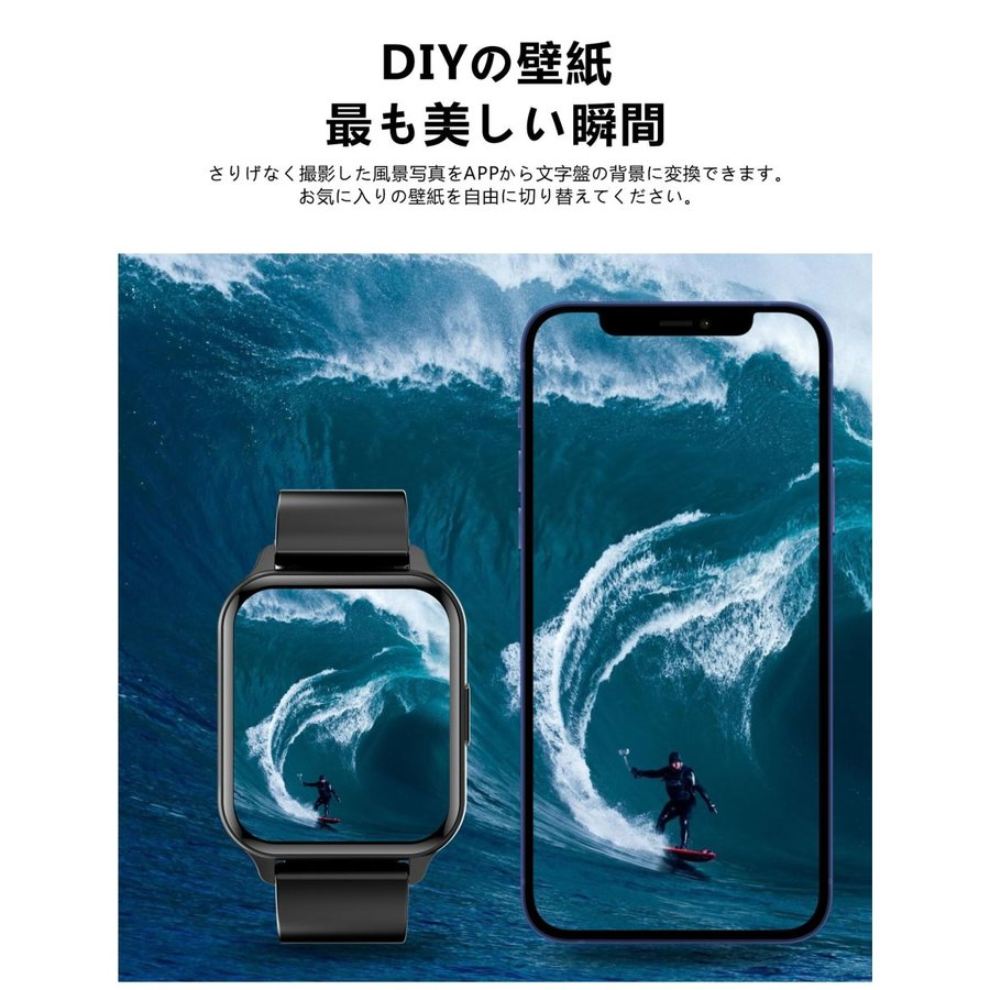 スマートウォッチ 日本製センサー 24時間体温測定 1.7インチ大画面  心拍 血圧 IP68防水 日本語説明書 誕生日 祝日のギフト 夏ギフト 2021新型 sato-daiki 13