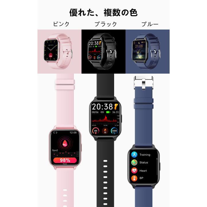スマートウォッチ 日本製センサー 24時間体温測定 1.7インチ大画面  心拍 血圧 IP68防水 日本語説明書 誕生日 祝日のギフト 夏ギフト 2021新型 sato-daiki 14