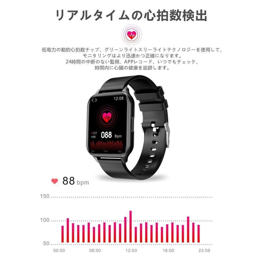 スマートウォッチ 日本製センサー 24時間体温測定 1.7インチ大画面  心拍 血圧 IP68防水 日本語説明書 誕生日 祝日のギフト 夏ギフト 2021新型 sato-daiki 03