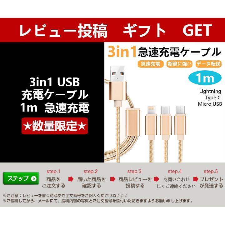 スマートウォッチ 日本製センサー 24時間体温測定 1.7インチ大画面  心拍 血圧 IP68防水 日本語説明書 誕生日 祝日のギフト 夏ギフト 2021新型 sato-daiki 18