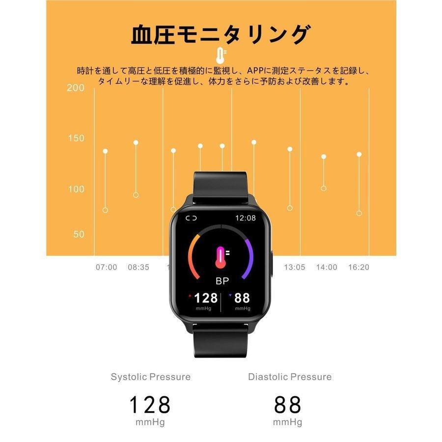 スマートウォッチ 日本製センサー 24時間体温測定 1.7インチ大画面  心拍 血圧 IP68防水 日本語説明書 誕生日 祝日のギフト 夏ギフト 2021新型 sato-daiki 04