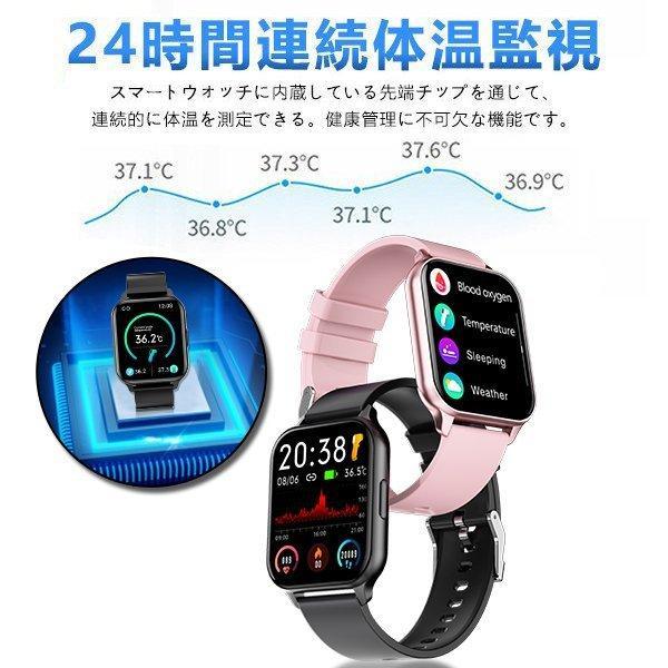 スマートウォッチ 日本製センサー 24時間体温測定 1.7インチ大画面  心拍 血圧 IP68防水 日本語説明書 誕生日 祝日のギフト 夏ギフト 2021新型 sato-daiki 05
