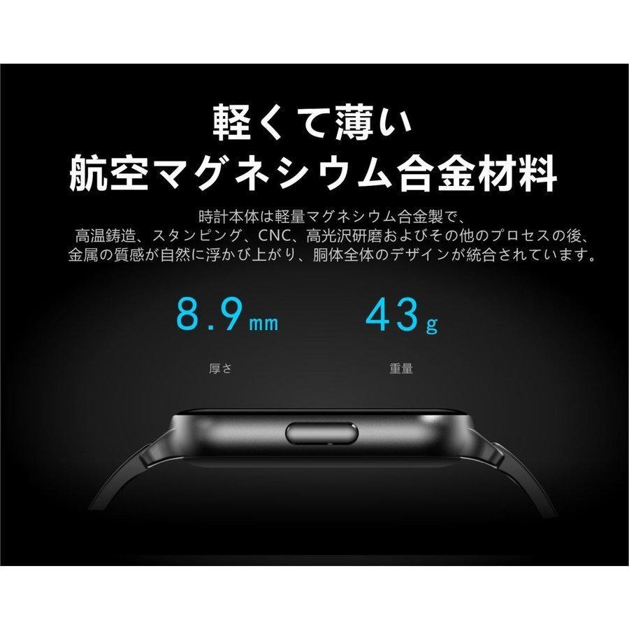 スマートウォッチ 日本製センサー 24時間体温測定 1.7インチ大画面  心拍 血圧 IP68防水 日本語説明書 誕生日 祝日のギフト 夏ギフト 2021新型 sato-daiki 07