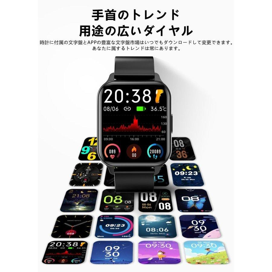 スマートウォッチ 日本製センサー 24時間体温測定 1.7インチ大画面  心拍 血圧 IP68防水 日本語説明書 誕生日 祝日のギフト 夏ギフト 2021新型 sato-daiki 08