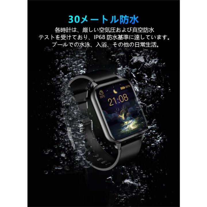 スマートウォッチ 日本製センサー 24時間体温測定 1.7インチ大画面  心拍 血圧 IP68防水 日本語説明書 誕生日 祝日のギフト 夏ギフト 2021新型 sato-daiki 09