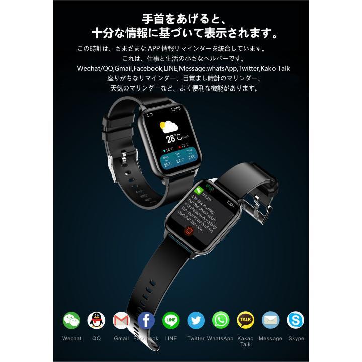 スマートウォッチ 日本製センサー 24時間体温測定 1.7インチ大画面  心拍 血圧 IP68防水 日本語説明書 誕生日 祝日のギフト 夏ギフト 2021新型 sato-daiki 10