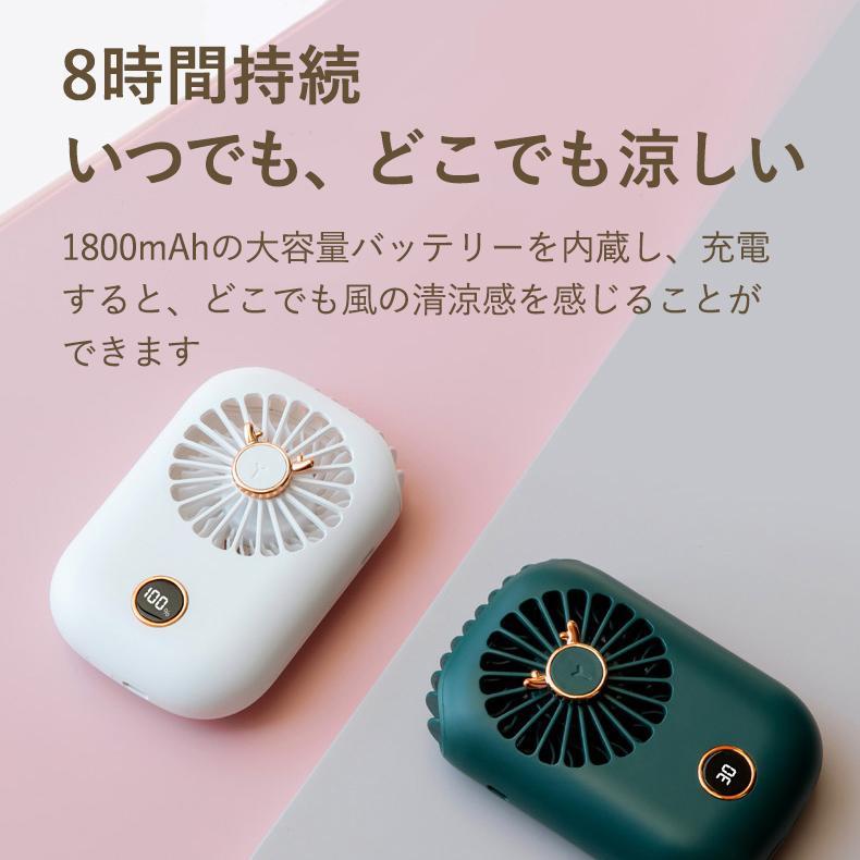扇風機 首かけ扇風機 ミニ扇風機 ハンズフリー 首掛け ファン ネッククーラー ハンディファン 小型 軽量 充電式 携帯扇風機 熱中症対策 送料無料|sato-daiki|11