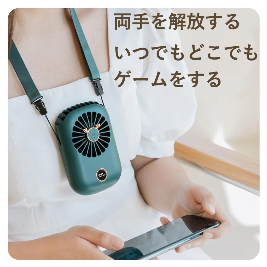 扇風機 首かけ扇風機 ミニ扇風機 ハンズフリー 首掛け ファン ネッククーラー ハンディファン 小型 軽量 充電式 携帯扇風機 熱中症対策 送料無料|sato-daiki|15