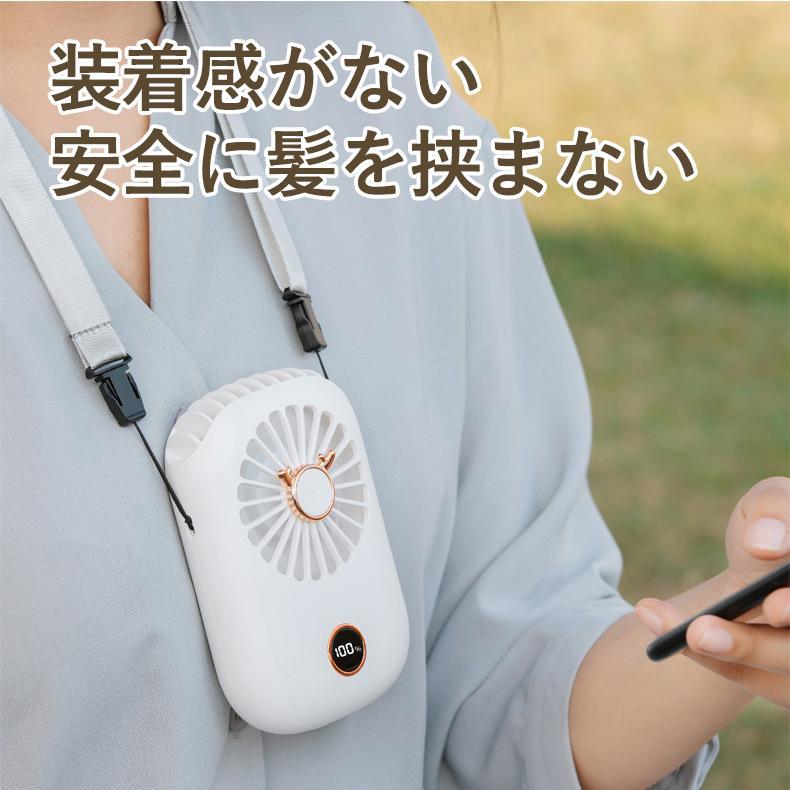 扇風機 首かけ扇風機 ミニ扇風機 ハンズフリー 首掛け ファン ネッククーラー ハンディファン 小型 軽量 充電式 携帯扇風機 熱中症対策 送料無料|sato-daiki|16