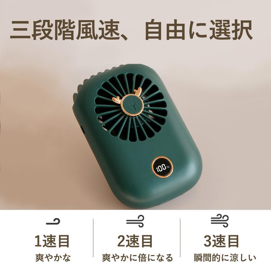 扇風機 首かけ扇風機 ミニ扇風機 ハンズフリー 首掛け ファン ネッククーラー ハンディファン 小型 軽量 充電式 携帯扇風機 熱中症対策 送料無料|sato-daiki|17