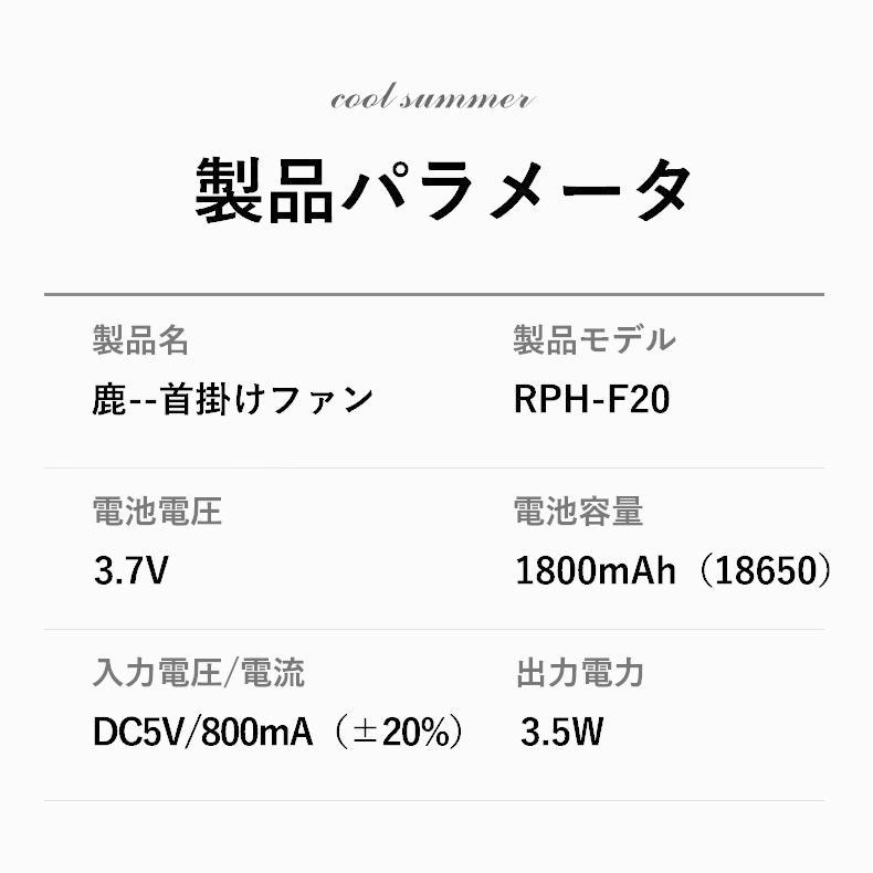扇風機 首かけ扇風機 ミニ扇風機 ハンズフリー 首掛け ファン ネッククーラー ハンディファン 小型 軽量 充電式 携帯扇風機 熱中症対策 送料無料|sato-daiki|18