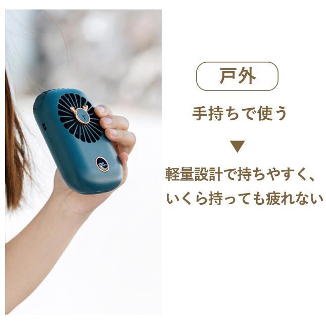扇風機 首かけ扇風機 ミニ扇風機 ハンズフリー 首掛け ファン ネッククーラー ハンディファン 小型 軽量 充電式 携帯扇風機 熱中症対策 送料無料|sato-daiki|03